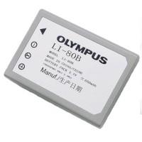 Battery Olympus LI-80B | Murah, Surabaya