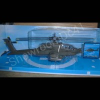 helikopter tempur apache skypilot