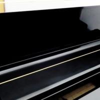 Piano Yamaha U1 Nippon Gakki