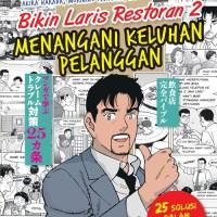 harga Bikin Laris Restoran!! 2 Tokopedia.com