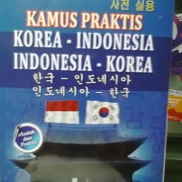 kamus praktis korea indonesia - indonesia korea