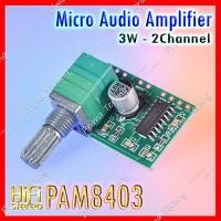 PAM8403 Mini Digital HiFi Audio Amplifier PAM-8403 5V Stereo 2 CH 3W