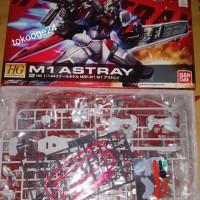 R16-MBF-M1 Astray