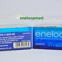 Baterai Eneloop Size D | 1 Pcs | 1HR-3UTG-3-SECP-BP