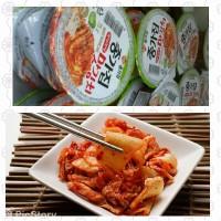 Jual Kimchi Sawi Bersertifikat Halal Murah