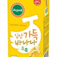 Korean Banana Milk (Rasa sama seperti binggrae banana milk)