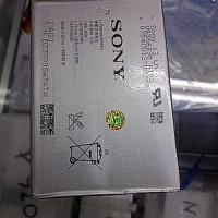 Baterai Baterei Batre Sony Xperia Sp C5302 /m35h Original 100% Copotan
