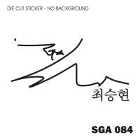 Sticker tanda tangan top big bang 10cm Black-SGA-084