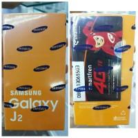 Samsung Galaxy J2, LCD 4.7 inch, QuadCore 1.3 GHz, 4G LTE, 1GB RAM