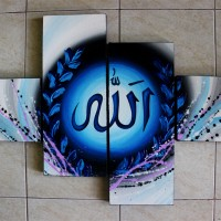 harga Lukisan Kaligrafi Minimalis ( Blue ) Tokopedia.com