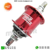 Hub Stumey archer 2speed Metic 32h 130mm Red