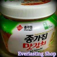Jual Halal ! Fresh Kimchi Mat Chongga 380 gram ( Made In Korea ) Murah