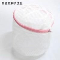 BRA LAUNDRY BAG/Kantong cuci bra