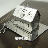 House Tea Bag Stainless