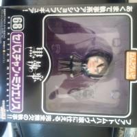 Nendoroid Sebastian Michaelis No 68 Good Smile KW
