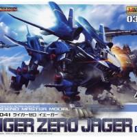 harga Kotobukiya Zoids 1/72 RZ-041 Liger Zero Jager Tokopedia.com