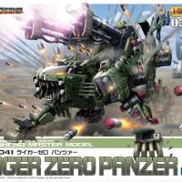 harga Kotobukiya Zoids 1/72 RZ-041 Liger Zero Pantzer Tokopedia.com