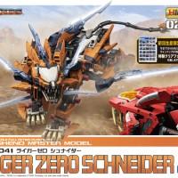 harga Kotobukiya Zoids 1/72 RZ-041 Liger Zero Schneider Tokopedia.com