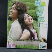 DVD ORIGINAL Korea - SUMMER SCENT (Teks Inggris dan Mandarin)