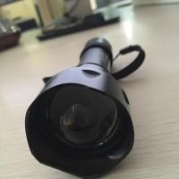Harga Senter Infrared Hargano.com