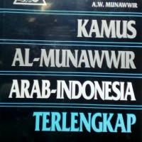 harga Kamus Munawwir Arab Indonesia Tokopedia.com