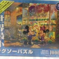 Tenyo Disney Puzzle 1000 pcs - Twilight Toy Shop