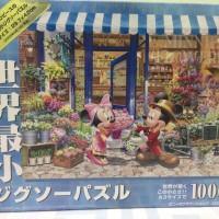 Tenyo Disney Puzzle 1000 pcs - Minnie Flower Shop