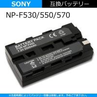 Battery/baterai/batre Sony NP-F570