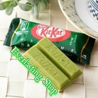 Jual Kitkat Mini Otona No Amasa Matcha Green Tea Murah