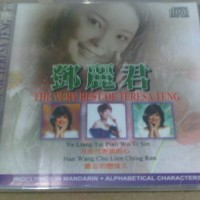 CD Teresa Teng - The Very Best Of