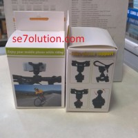 harga Holder Phone Sepeda / Sepeda Motor Tokopedia.com