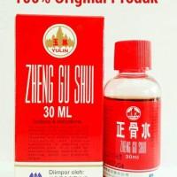 Zheng Gu Shui 30 ml - Obat keseleo / retak-patah tulang.