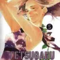 Tetsugaku Letra Vol 5