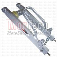 harga Swing Arm / Lengan Ayun Super Track Stabilizer Supra X 125 Tokopedia.com