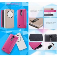 harga LG Magna Nillkin Sparkle Leather Case Casing Cover Flip Tokopedia.com