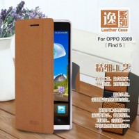 Oppo Find 5 X909 MOFI Grain Leather Flip Case Flipcase Cover Flipcover