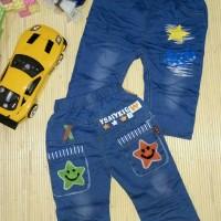 Celana Anak, Celana Anak Laki-laki, Celana Anak Import, Celana Korea