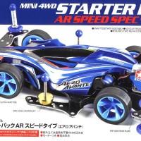Tamiya Mini 4WD Starter Pack AR Speed Type (Aero Avante) (AR Chassis)