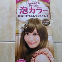 Liese Prettia Hair Color - Marshmallow Brown