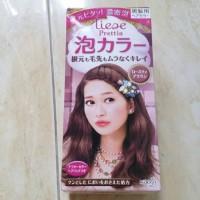 Liese Prettia Hair Color - Rose Tea Brown