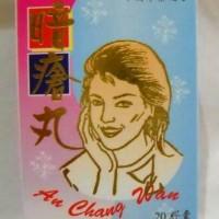 Harga an chang wan jamu jerawat tradisional obat minum | Pembandingharga.com