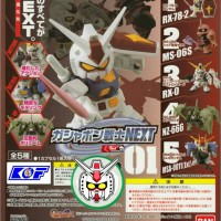 Gashapon Gundam Next 01