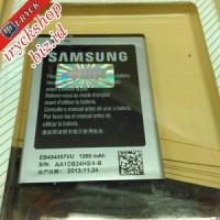 Baterai Batre Samsung Galaxy Young y Cdma sch-i509 Original 100% SEIN