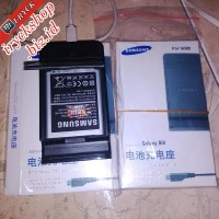 extra battery kit ( baterai + desktop charger dock) samsung galaxy s3