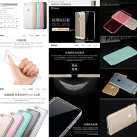 Baseus Simple TPU Case iPhone 6 Plus - 6S Plus