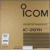 harga (rig) Icom Ic - 207h Bnib Tokopedia.com