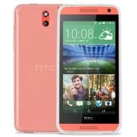 HTC Desire 610 Casing Imak Ultra Thin TPU Case