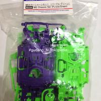 Tamiya MS Chassis Set (Purple/Green) 95234