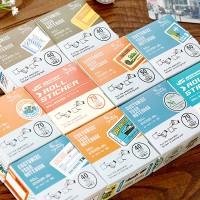 harga Roll Sticker / Stiker Gulung untuk Hiasan Buku dan Kartu Tokopedia.com