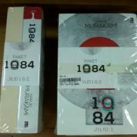 Paket Trilogi 1Q84 Jilid 1 & Jilid 2 ( Haruki Murakami)
